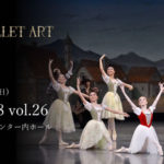 2018年8月19日(日) COPPELIA BALLET ART    STAGE 2018開催